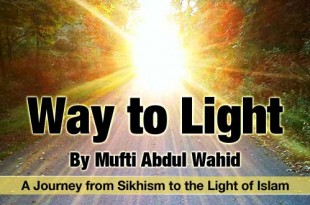 way-to-light-mufti-abdul-wahid